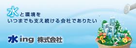 広告A-2